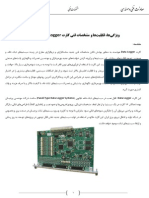 Intelligent Data Logger Board - DataSheet and Specification [Rev.4 9402]