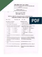 Punjab NTSE Stage I 2014