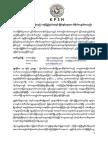 KPSN Asian Highway Statement-(Burmese)