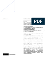 2015 Arhjitektonski Fakultet Test Opste Informisanosti 3. Verzija