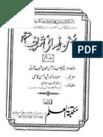 Sunan e Nisai 3of3 Translation by Sheikh Khurshid Hasan Qasmi