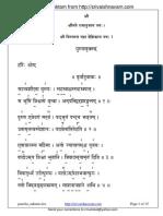 Pancha Suktam