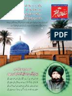 Mahnama Sultan Ul Faqr Lahore February 2015