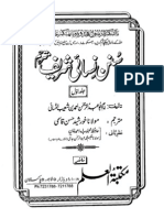 Sunan e Nisai 1of3 Translation by Sheikh Khurshid Hasan Qasmi