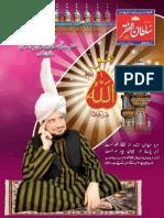 Mahnama Sultan ul Faqr Lahore May 2013
