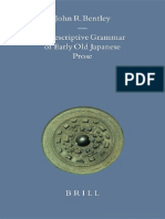 A descriptive grammar of early old Japanese prose.pdf