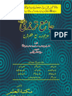 Jame Tirmidhi Translation by Sheikh Nazimuddin Vol 02 Part 01