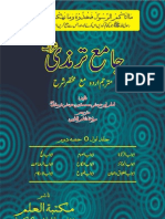 Jame Tirmidhi Translation by Sheikh Nazimuddin Vol 01 Part 02