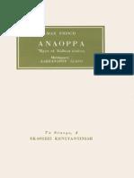 Andorra - Max Frisch.pdf