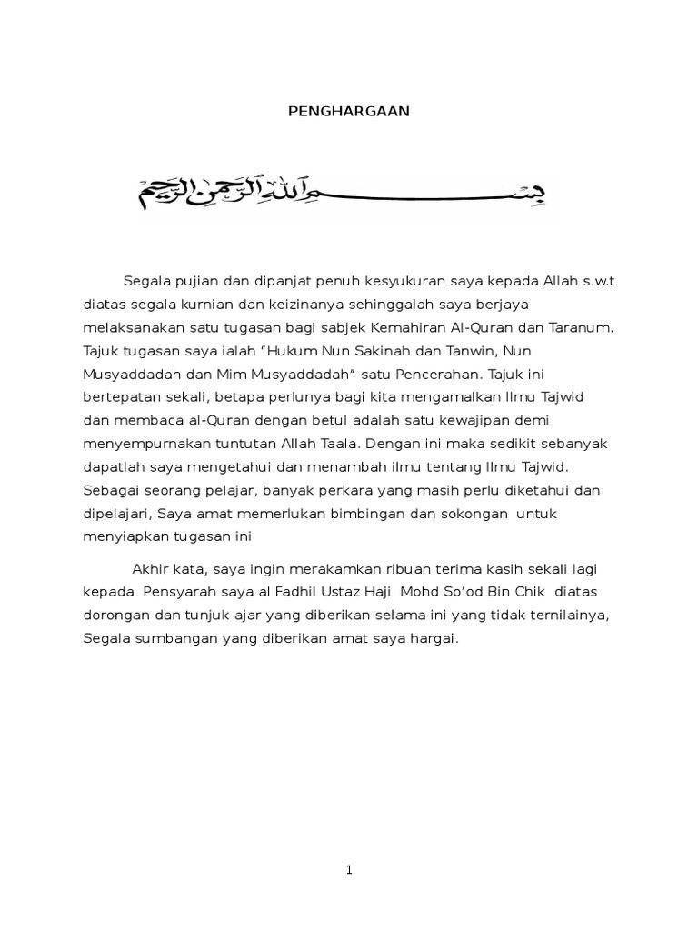 Assigment Al Quran Dan Taranum