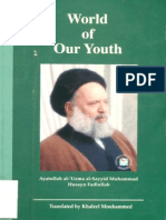 World-Of-Our-Youth Sayyed Mohamad Hussein Fadlallah