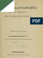 Bhagavad Gita - With Sri Shankaracharya Commentary