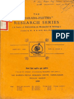 Sharada Peetha Research Series Vol 1 Part I 1959 - R K Kaw Srinagar