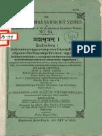 Brahma Sutra Dvaitadvaita Darshan Chowkhamba Sanskrit Series 1905 - Pt. Damodar Lal Goswami