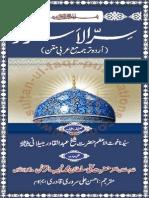 Sirr-ul-Asrar.pdf