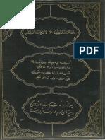 Kitab-i-Nuqtat'ul-Kaf (original 1910 Leiden edition)