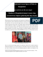 Members of ‪‎Bangladesh‬ Jamaat women wing arrested from religious gathering like Iftar Parties‬