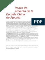 Los Métodos de Entrenamiento de La Escuela China