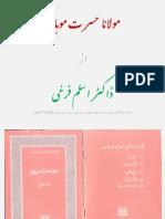 Hasrat Mohani - Aslam Farrukhi