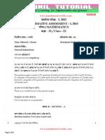 Ix Maths Sample Question Paper Sa-1 for 2014-2015-2