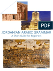 Jordanian Arabic Grammar for Beginners