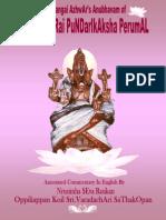 AV017 - Thiruvellarai