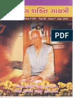 Yug Shakti Gayatri_July 2015