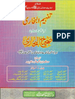 Sahih Ul Bukhari Vol 01 Part 04 by Sheikh Zahoor Ul Bari Azami