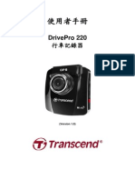Manual-DP220 TC v1.0