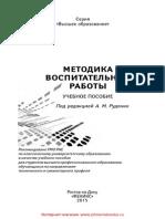 24384.pdf