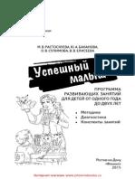 25146.pdf