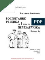 25585.pdf