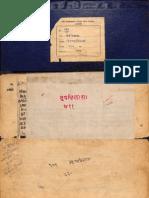 411Gha_Nripa Vilas of Shiva Ram Tripathi - Kavya