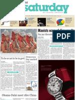 Maoists Object to Salary Disocontuation-feb 20 2010