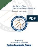 Pharmaceutical Industry En in syria
