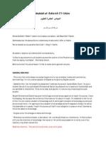 Al Mabadi Al Asharah English 2