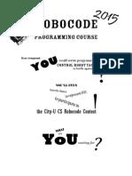 20150607-robocode.pdf