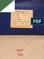 363_Chha_1578_Raghuvansha of Kalidas - Kavya