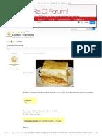 Συνταγή _ Παστίτσιο - Ζυμαρικά - Συνταγές Μαγειρικής