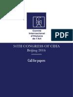 Ciha 34thcongress Beijing 2016