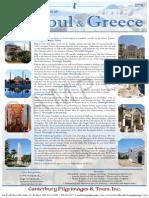 Istanbul and Greece Sample Pilgrimage   Canterbury Pilgrimages