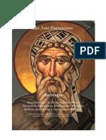 Damasceno - Antologia