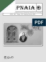 ΠΕΡΙΟΔΙΚΟ ΑΡΝΑΙΑ - ΤΕΥΧΟΣ 107 ΑΠΡΙΛΙΟΣ-ΙΟΥΝΙΟΣ 2015.pdf
