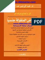 ebook_7085.pdf