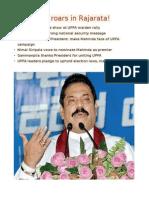 Rajapaksa Roars in Rajarata!