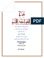 kawid-4.pdf