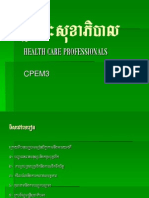 Health Care Professionals 2015