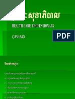 Health Care Professionals 2015