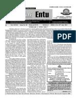 THALAI ENTU - 05.07.2015
