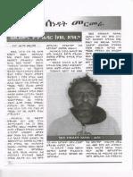 Eritrean Crime Report